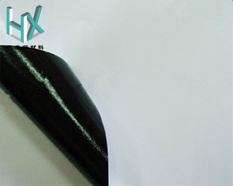 black back Self Adhesive Vinyl printed