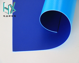swimming pool tarpaulin vinyl